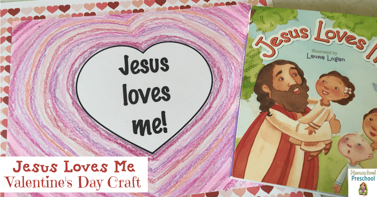 This last-minute Valentine's Day craft is quick and easy, but it has a BIG message! Download the free printable, and let your little ones create a one-of-kind message. | homeschoolpreschool.net